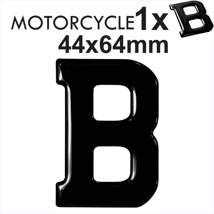 3D Font Gel Domed Self Adhesive Number Plate Digit B